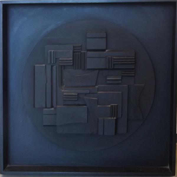 Artwork: Louise Nevelson | Full Moon